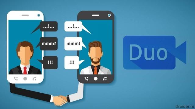 Приложение Duo будет предустановлено вместо Hangouts