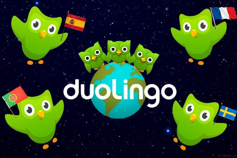 В приложении Duolingo для iOS появились чат-боты