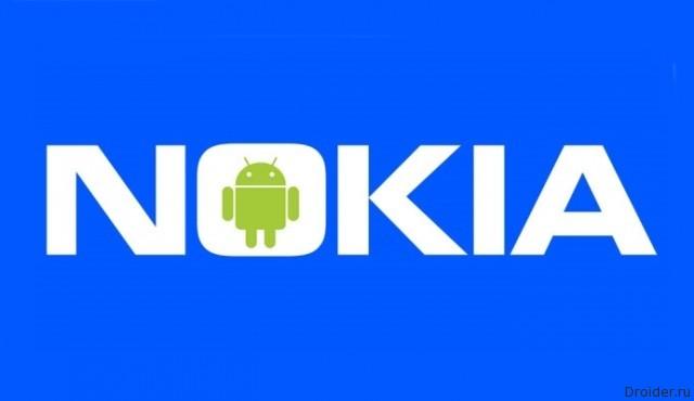Загадочный D1C на Android Nougat от Nokia протестировали в Geekbench