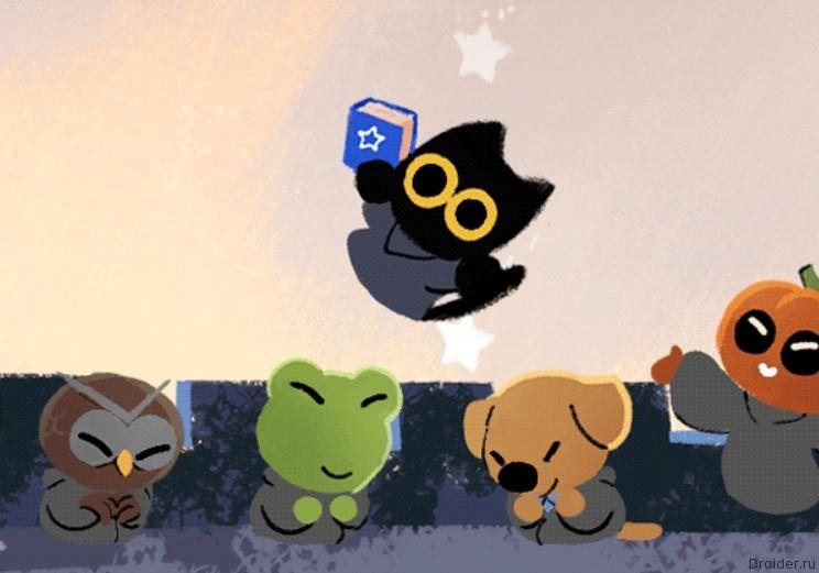 Google отмечает Хэллоуин тематической мини-игрой