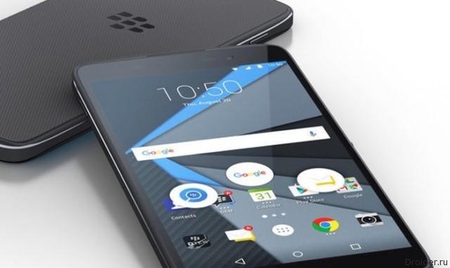 BlackBerry анонсирует последний смартфон 11 октября