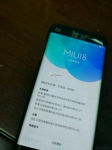 Xiaomi Mi Note-2 (2)