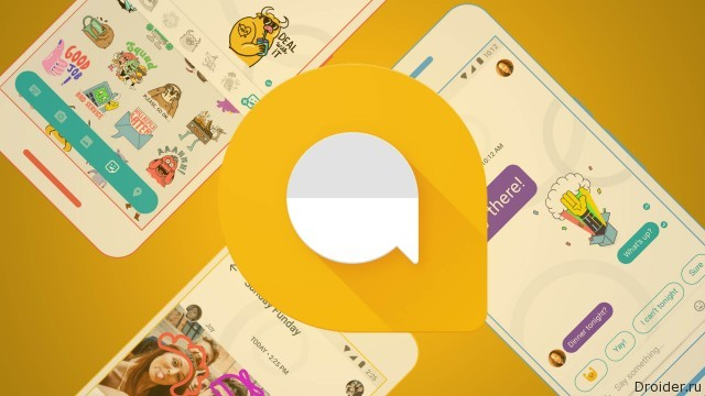 Allo 2.0 поддерживает быстрые ответы и Android Wear