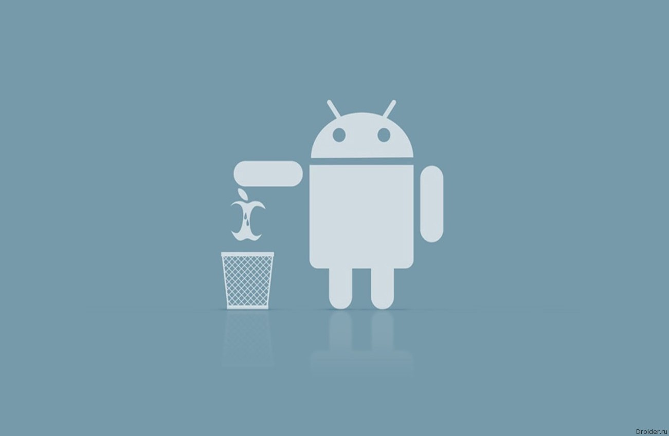 Google продолжает агитацию за переход с iOS на Android