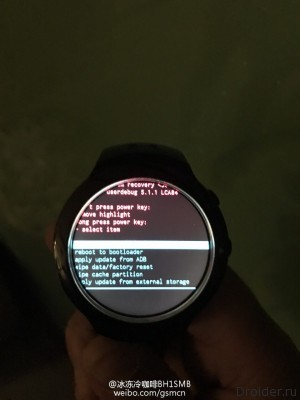 HTC Halfbeak (1)