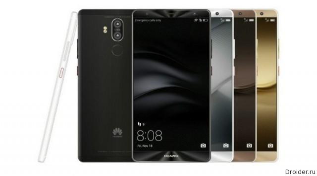 Huawei Mate 9 получил оптику Leica ифункцию быстрой зарядки