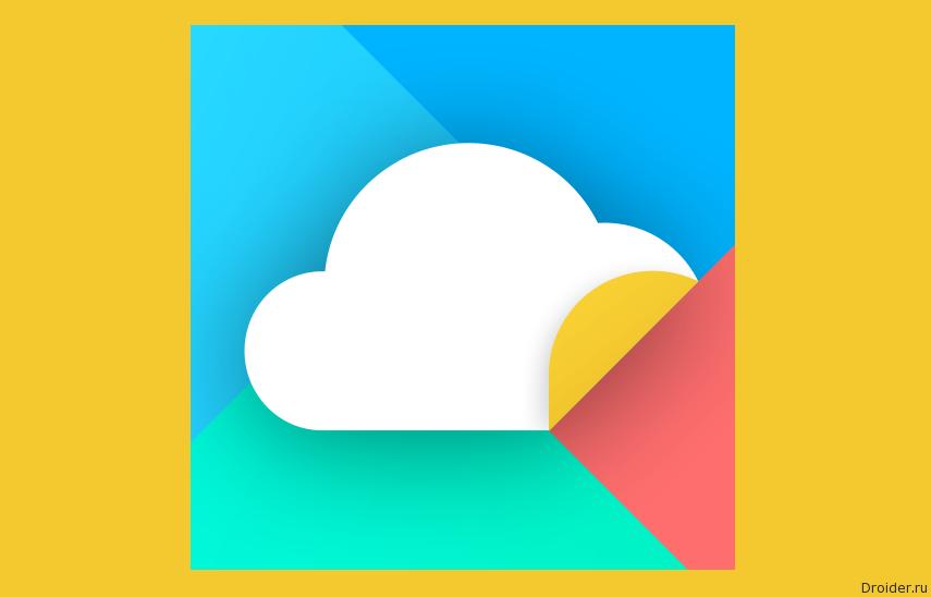 «МойОфис» — российское приложение для работы с документами