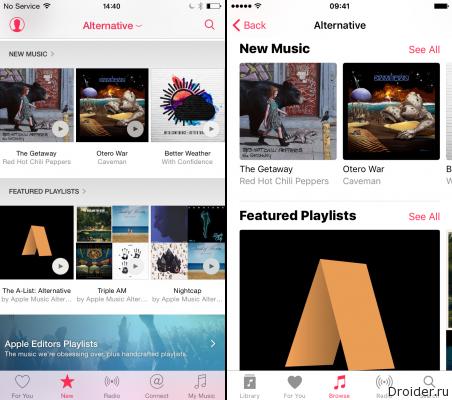 Новая и старая версии Apple Music