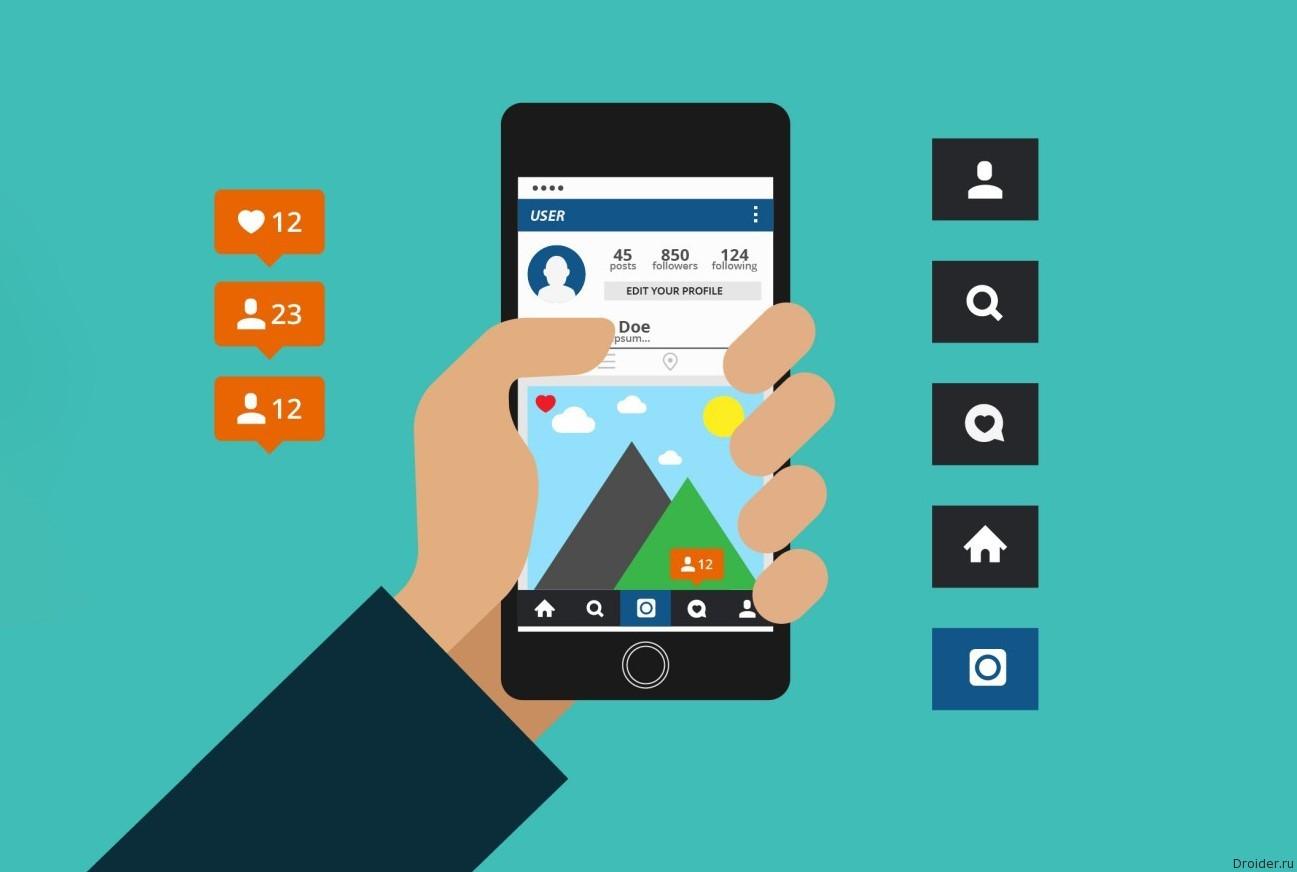 Instagram тестирует прямые видеотрансляции