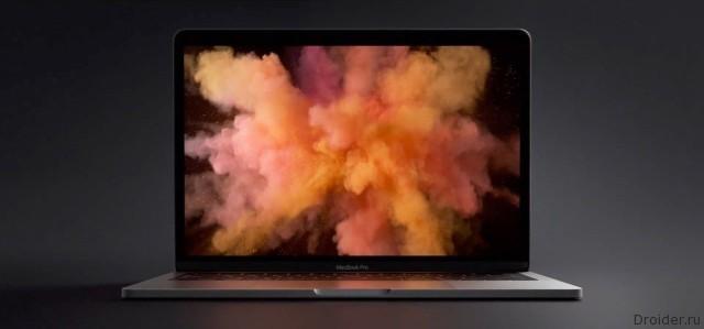 Экран Macbook Pro