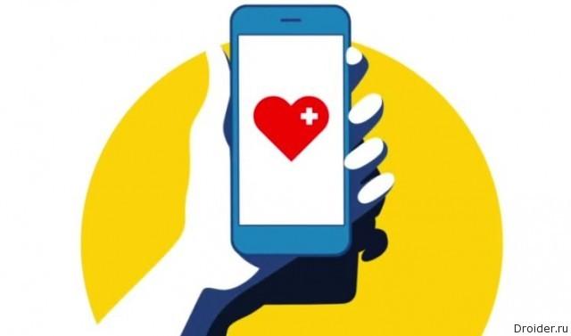 «Яндекс» запустил приложение для записи наприем вчастные поликлиники