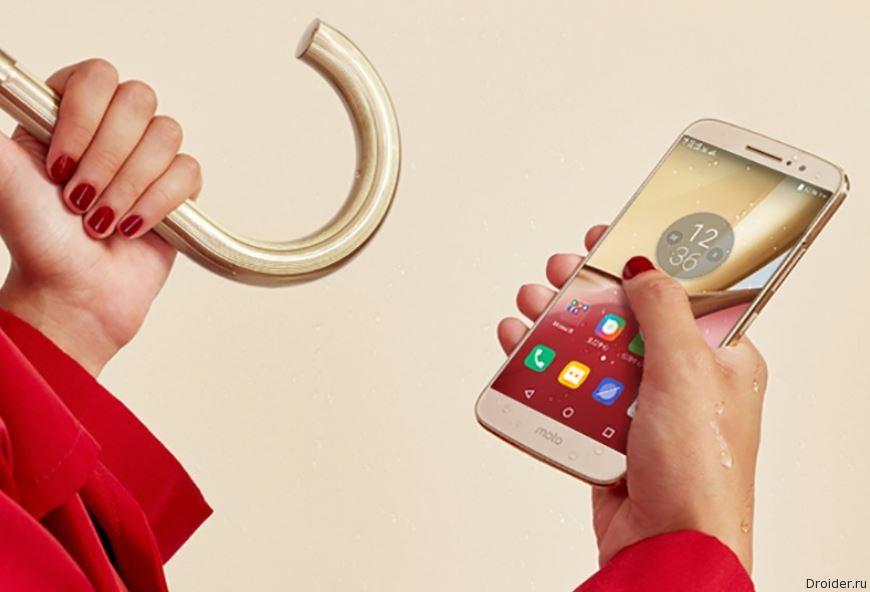 Lenovo представила металлический смартфон Moto M