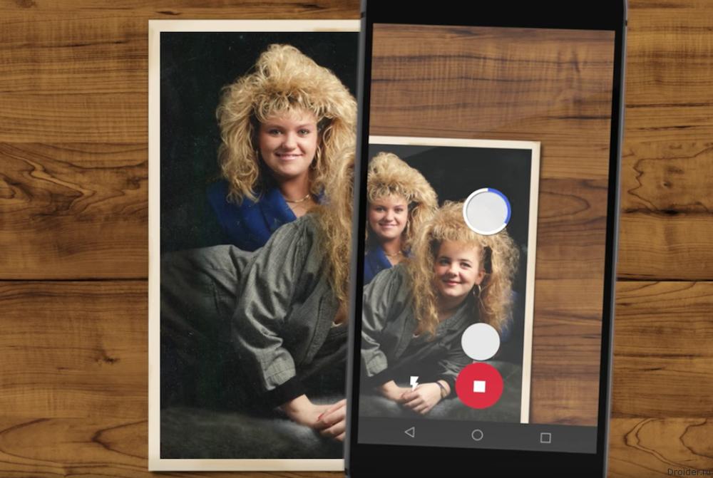 Приложение PhotoScan от Google оцифрует бумажные фотографии