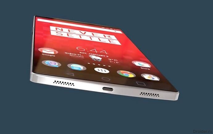OnePlus 3T спроцессором Snapdragon 821 представят 14ноября