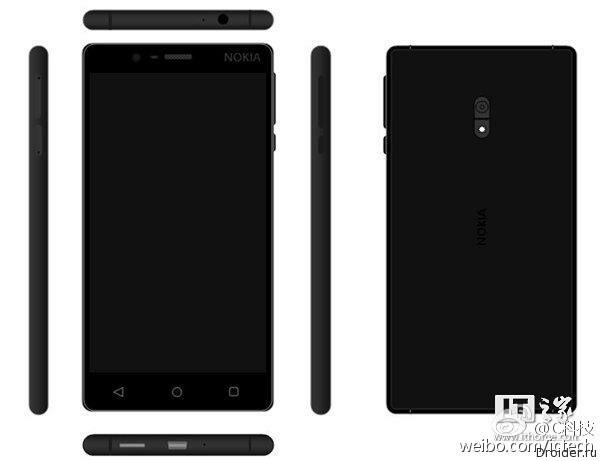 Nokia D1C (3)