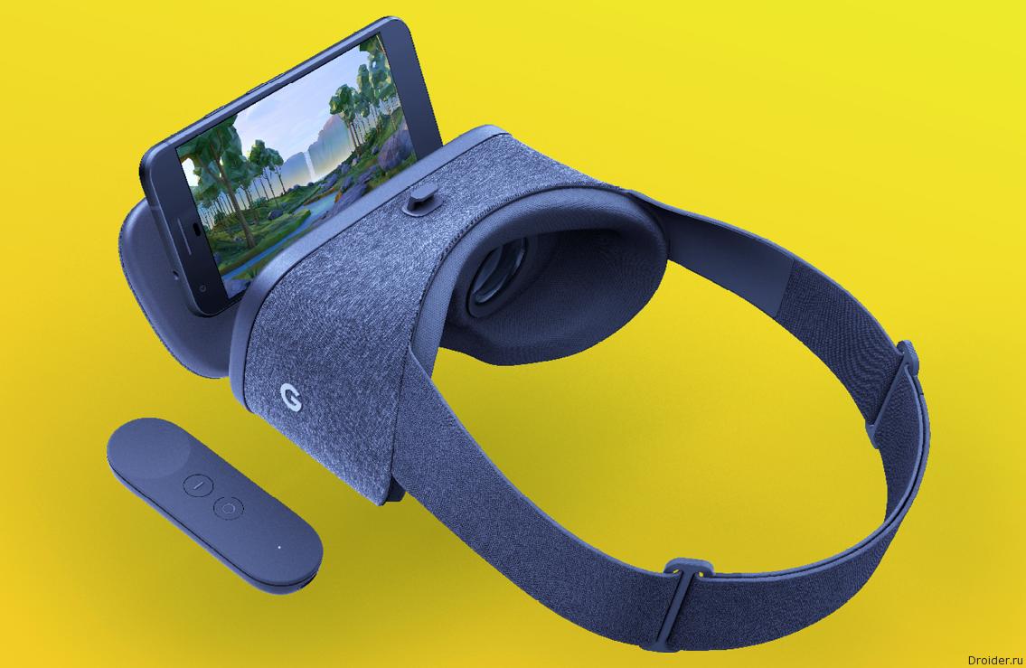 Продажи VR-гарнитуры Daydream View стартуют 10 ноября