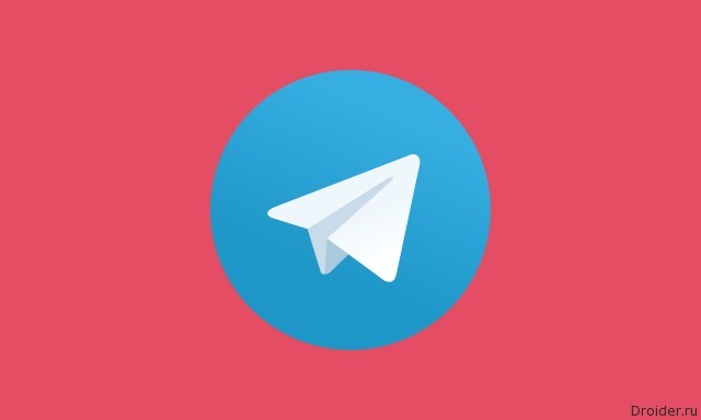 Telegraph от Telegram – платформа для создания заметок