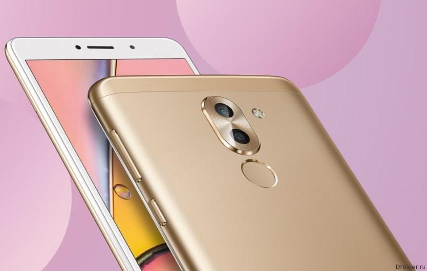 Mate 9 Lite – упрощенная версия флагмана Huawei