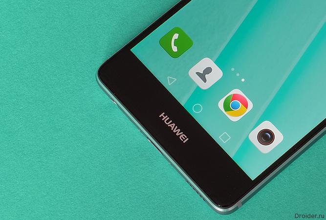 Рассекречен смартфон Huawei P10