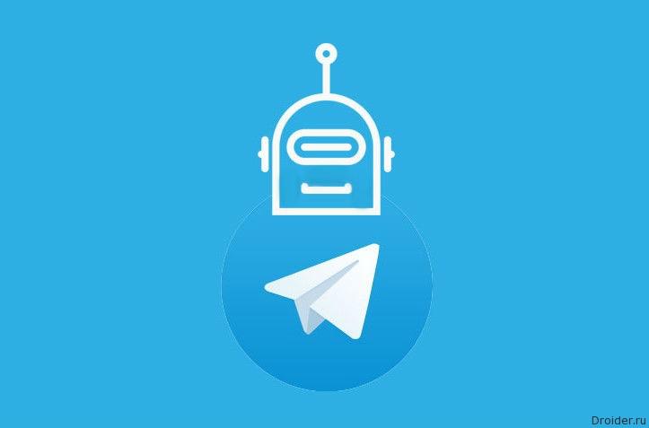 Лучшие боты в Telegram по версии Павла Дурова и Ко