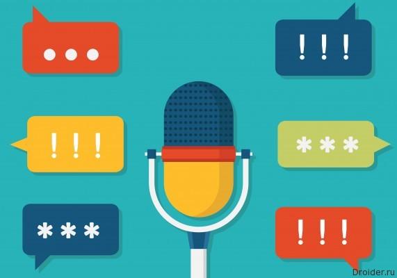 Самсунг может назвать собственный голосовой помощник Bixby иKestra