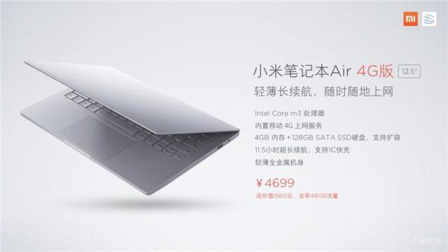 Xiaomi показала новые ноутбуки