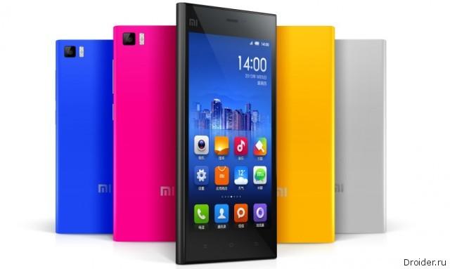 Xiaomi идет на российский рынок