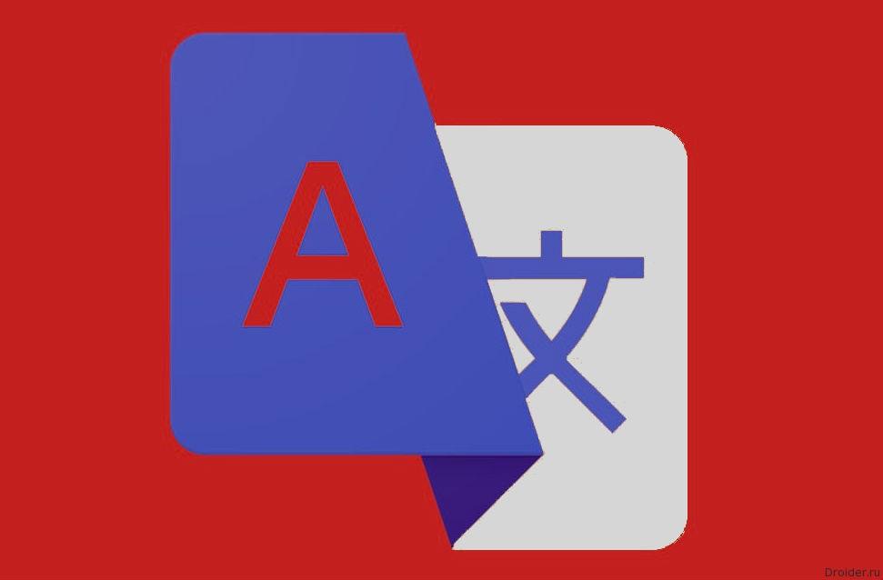 Для Translate от Google установлен лимит в 5000 знаков