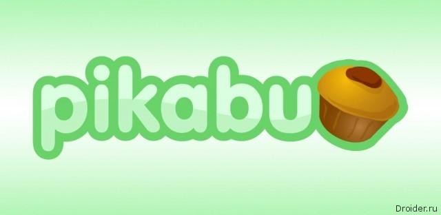 Приложения в Google Play – Пикабу – юмор и …