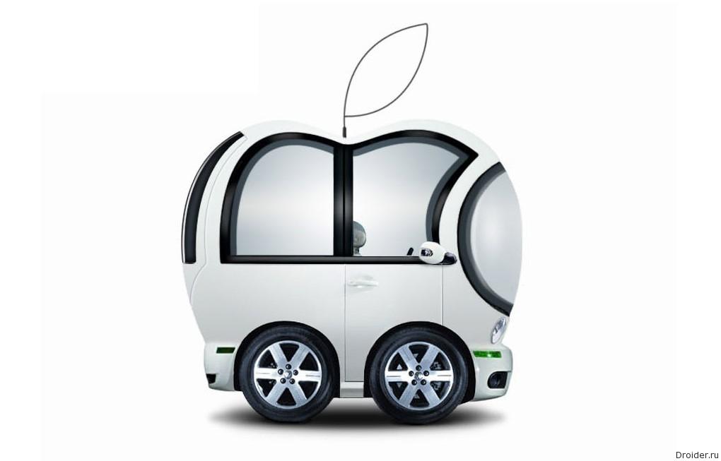 Apple подтвердила интерес к беспилотному транспорту |Android