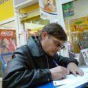 Александр Привалов