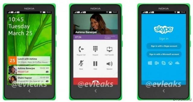 """В сети появился первый """"живой"""" снимок Nokia Normandy"""