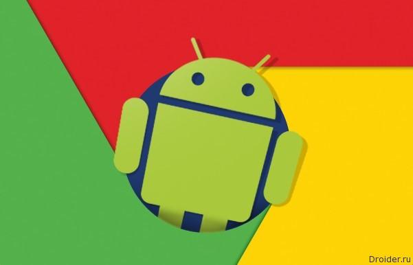 Вице-президент Google опровергает объединение андроид иChromeOS