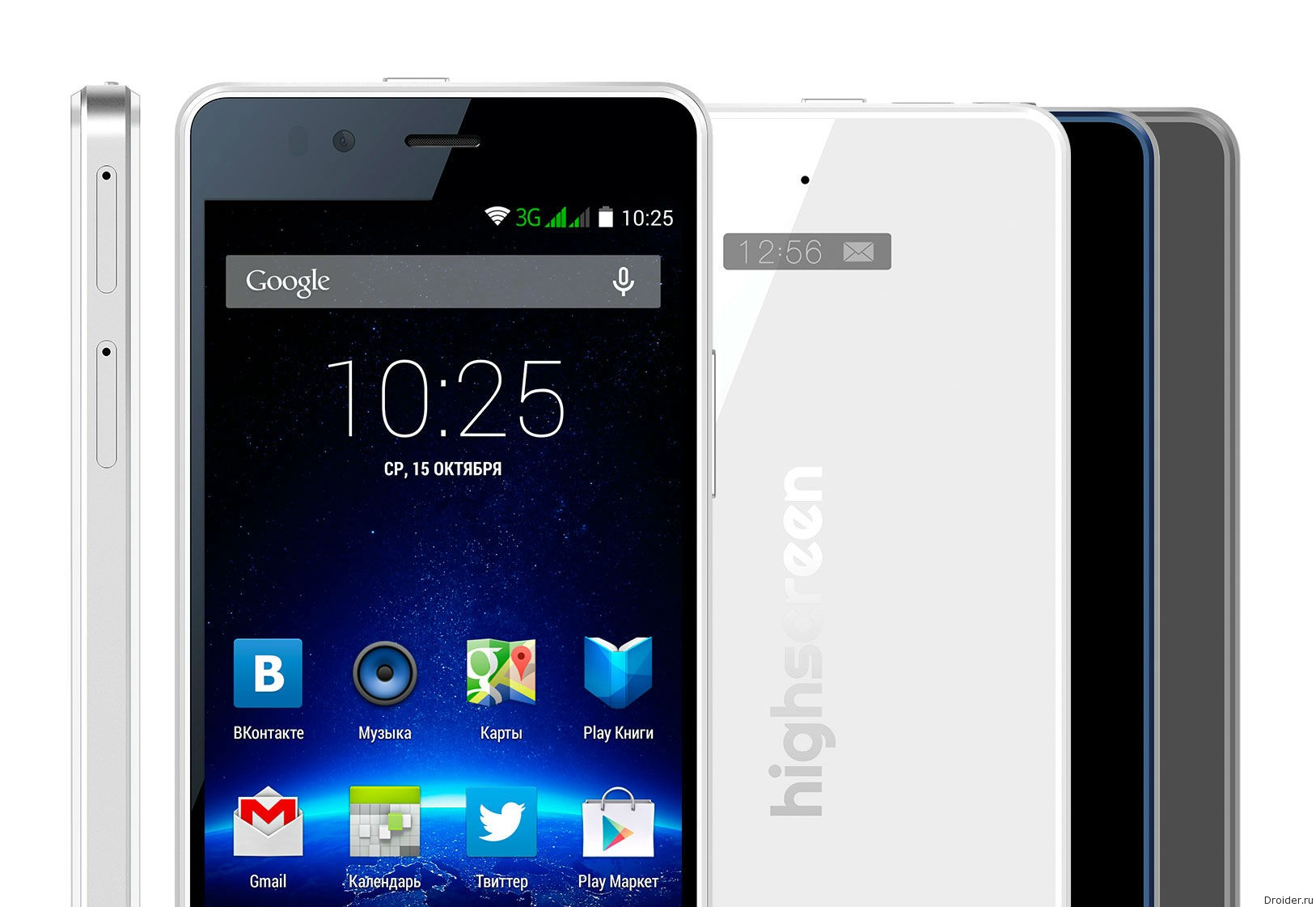 Игры на Highscreen - top-android.org