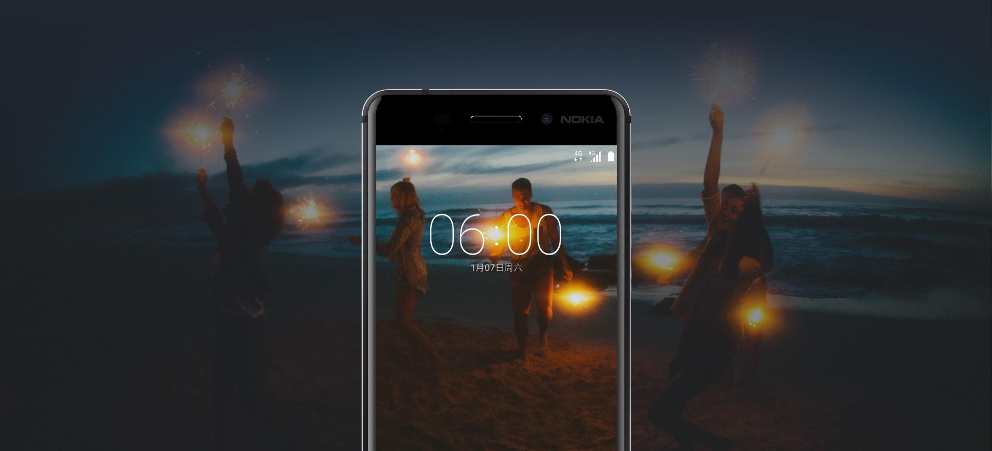 Новая глава в истории Nokia