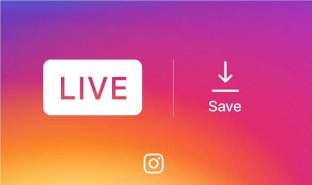 Instagram разрешил сохранять стримы