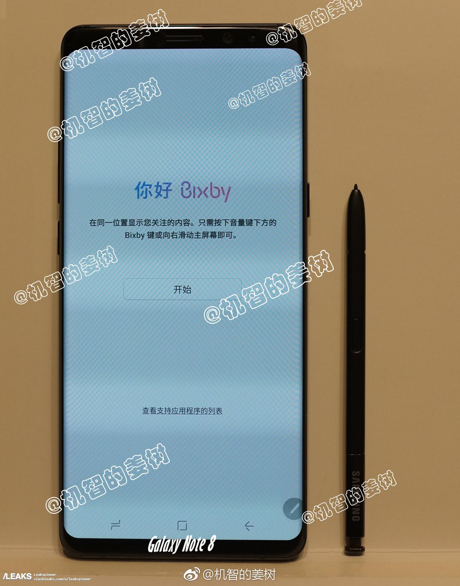 Впервые в кадре Galaxy Note 8