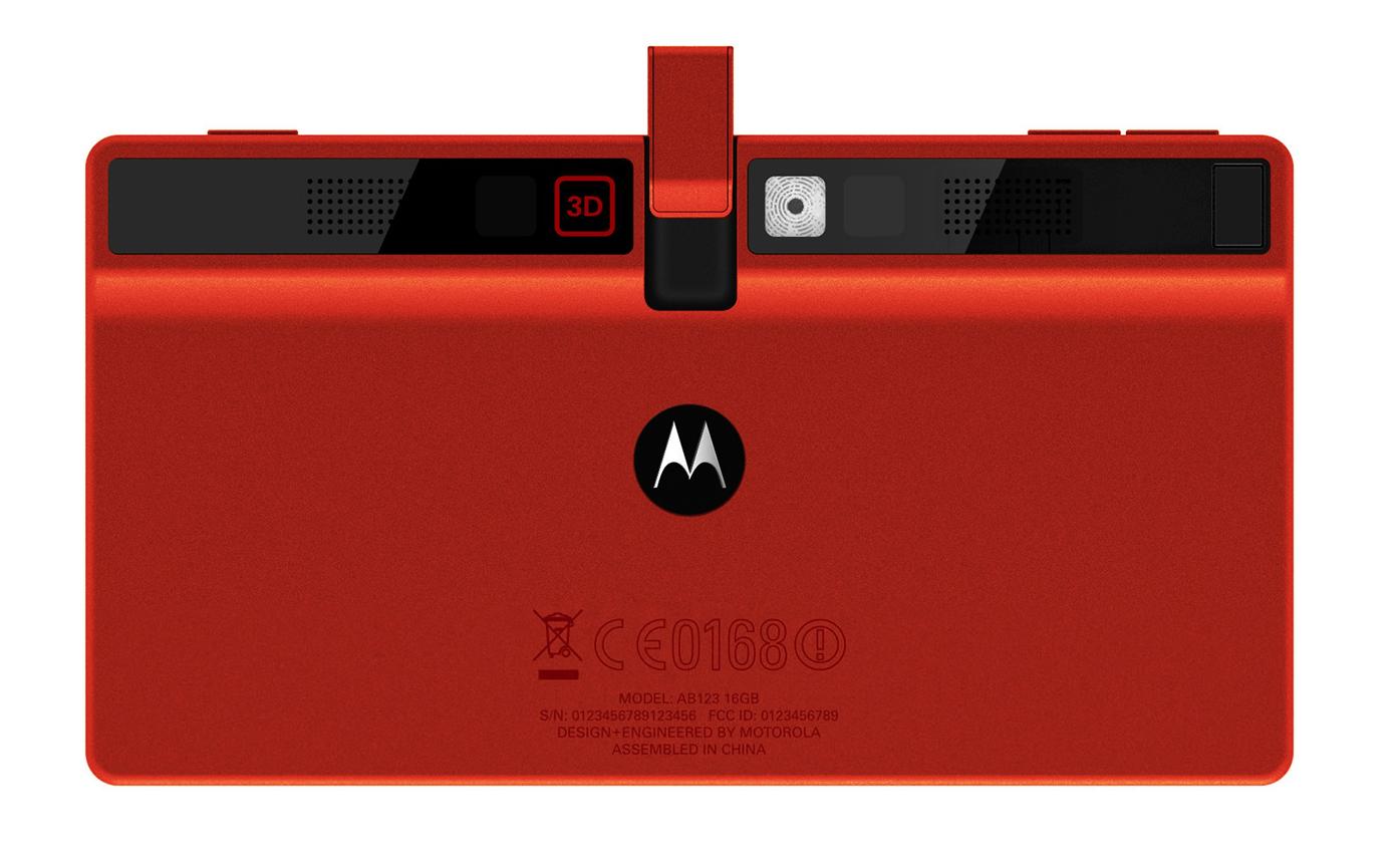 Игрофон Motorola из 2011 года