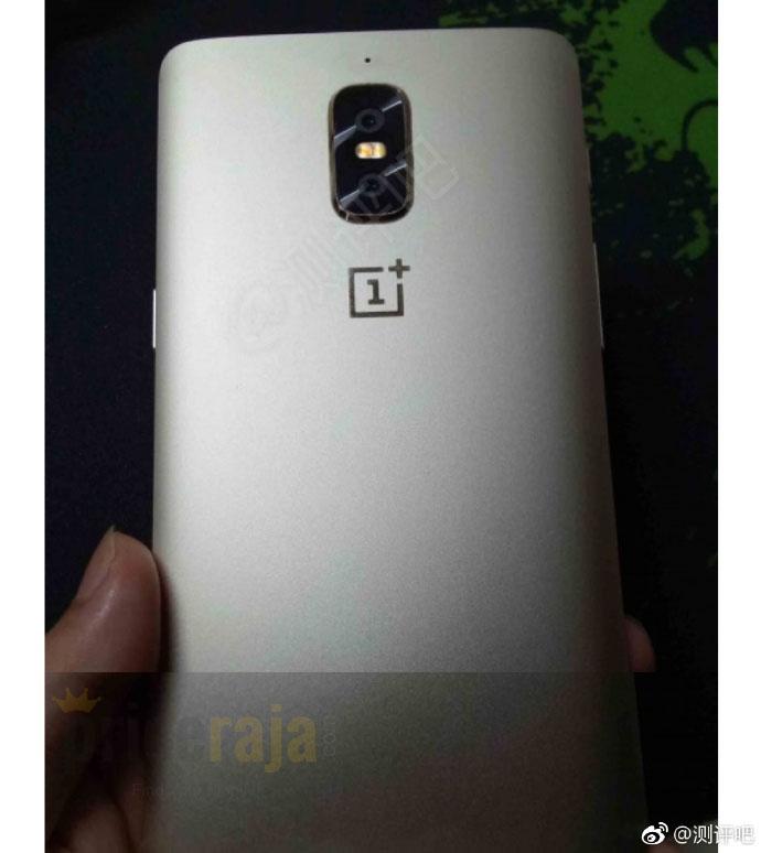 Ещё один OnePlus 5