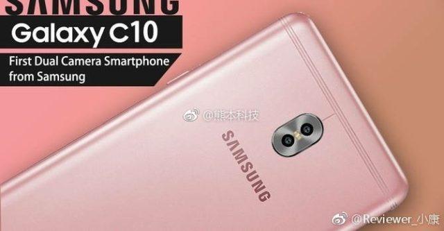 Смартфон Samsung с двойной камерой