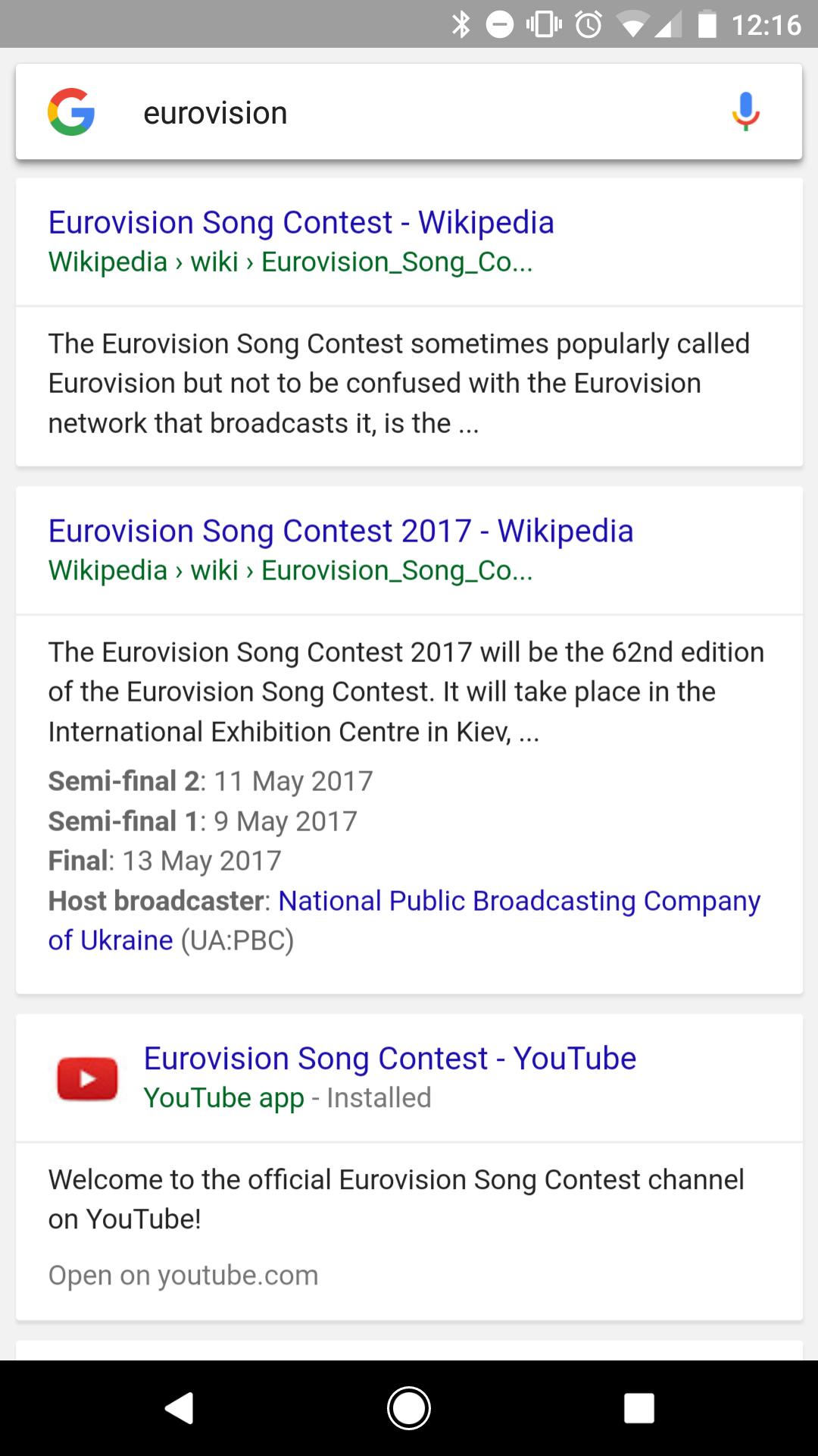 Бесцветный Google