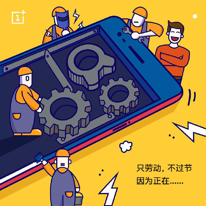 Официальный намёк на OnePlus 5