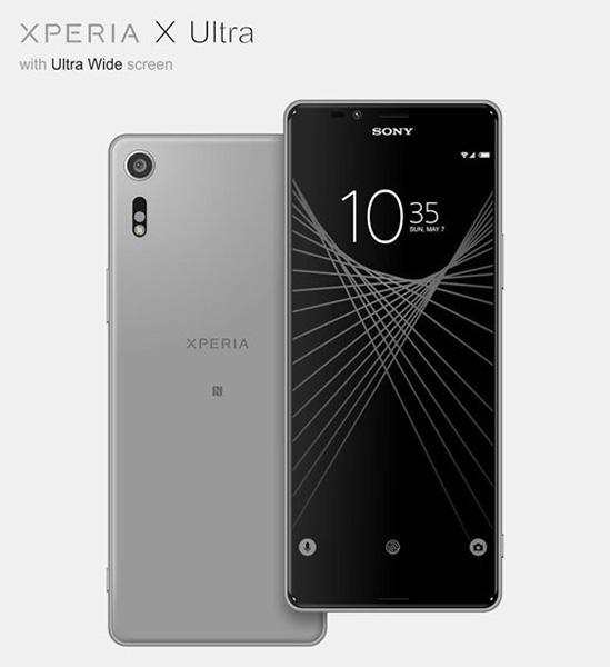 Показался Xperia X Ultra