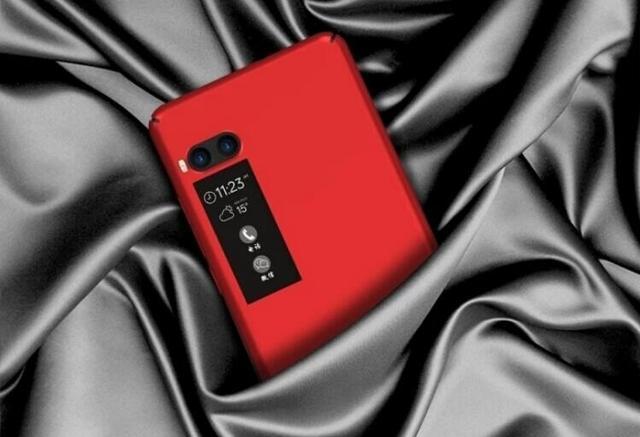 Раскрыт дизайн Pro 7 от Meizu