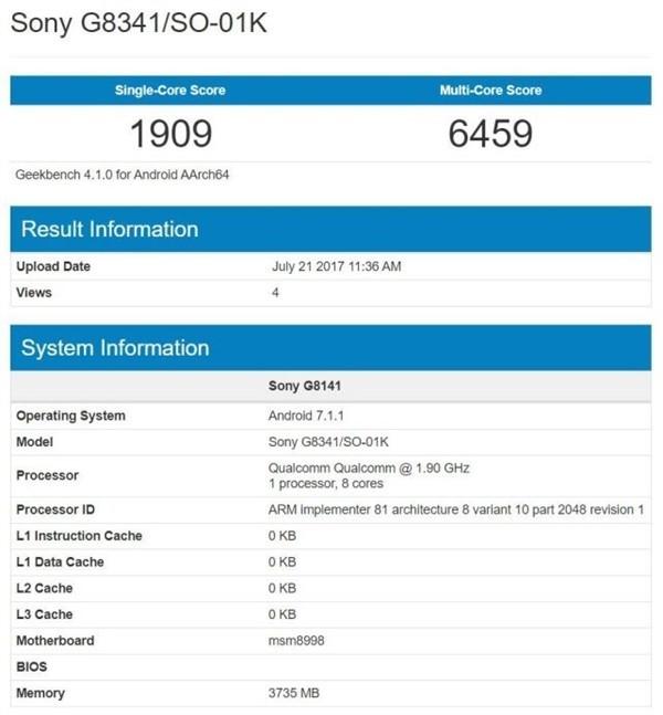 Xperia XZ1 промелькнул в бенчмарке