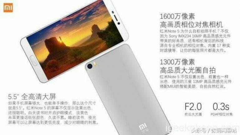 Подробности о Redmi Note 5