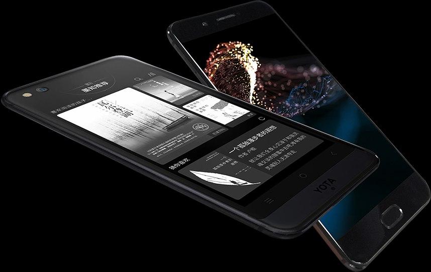 Дизайн YotaPhone 3 рассекречен
