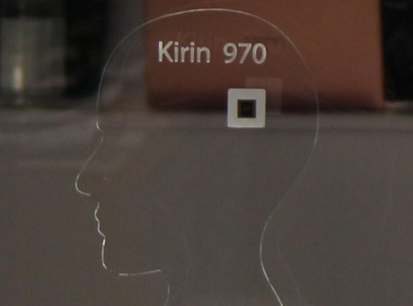 Huawei анонсировала процессор для ИИ | IFA 2017