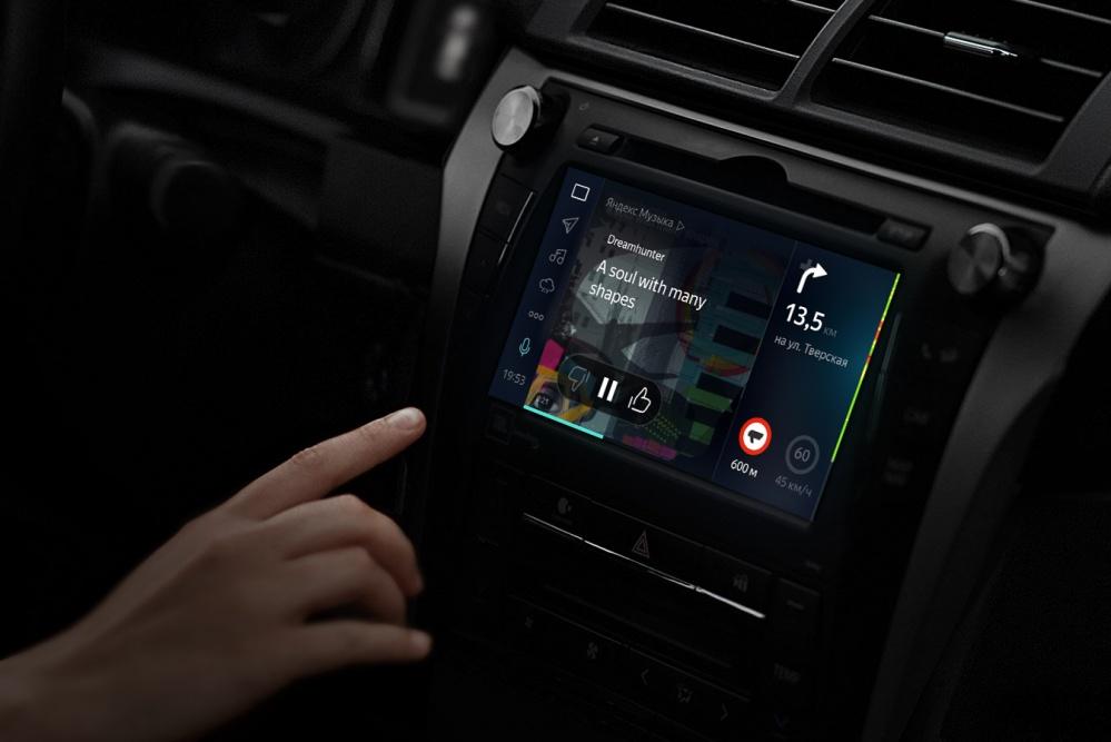 Yandex готовит мультимедийную систему для автомобилей