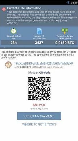 Новый вирус подменяет PIN-код
